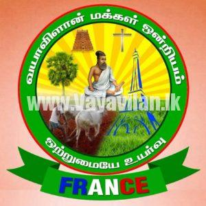 france-organization
