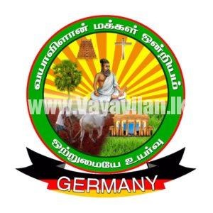 vayavilan_people_socity_germany