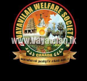 vayavilan_welfare-socity-canada
